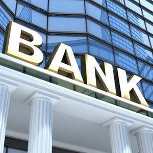 Банки Борзы