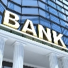 Банки в Борзе