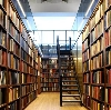 Библиотеки в Борзе