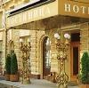 Гостиницы в Борзе