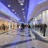 Торговые центры в Борзе